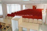Зал «Рубин»